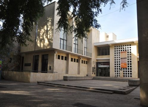 Museo y Biblioteca General San Mart�n