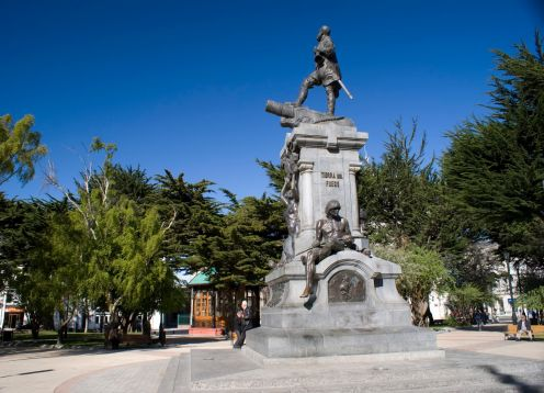 CITY TOUR PUNTA ARENAS + EXCURSION FUERTE BULNES. ,